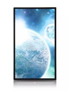 Vertical Wall Mount Digital Display